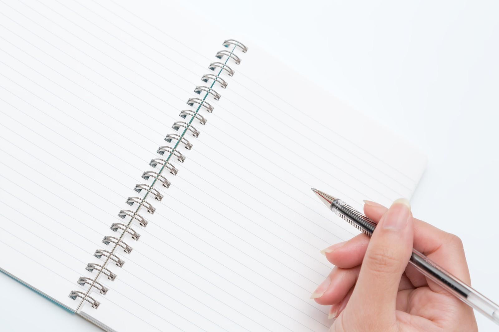 大学受験の不安の解消法「不安なことを書きだしてみる」