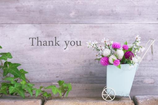 仮面浪人で失敗する人と比べた成功する人の特徴「周りの人に感謝できる」