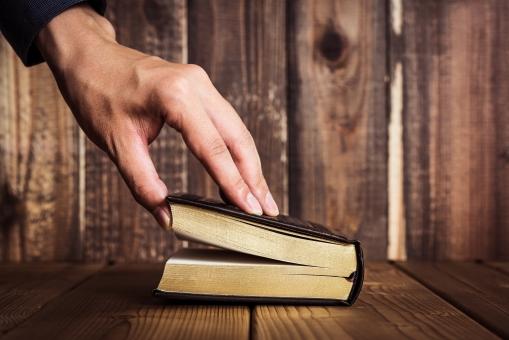 理系におすすめのセンター社会の科目、地理の勉強法「まずは知識を暗記する」