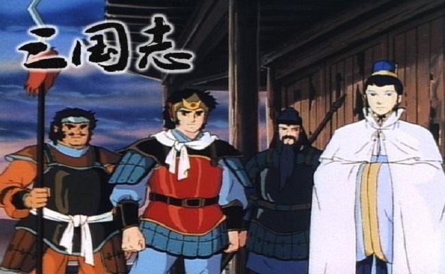 勉強に役立つアニメ「三国志」