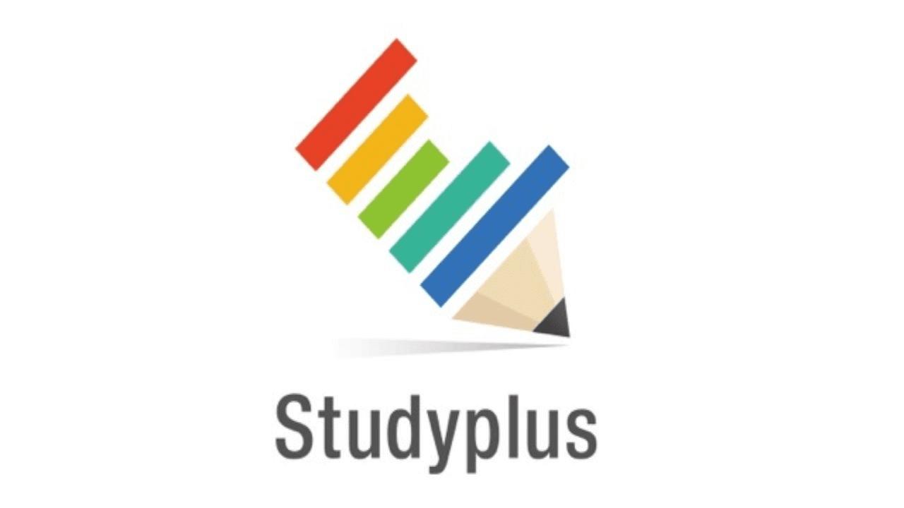勉強に役立つスマホアプリはstudyplus