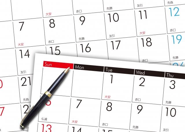 受験勉強の計画を書き込む年間カレンダー