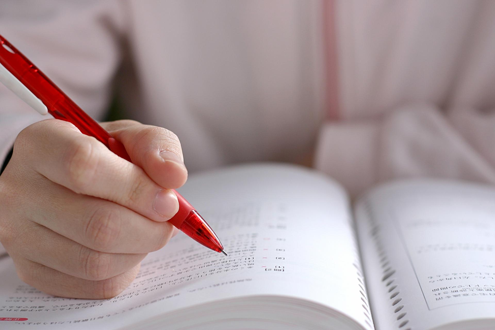 大学受験で緊張しない方法「過去問を解く」