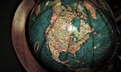 地理の勉強法について