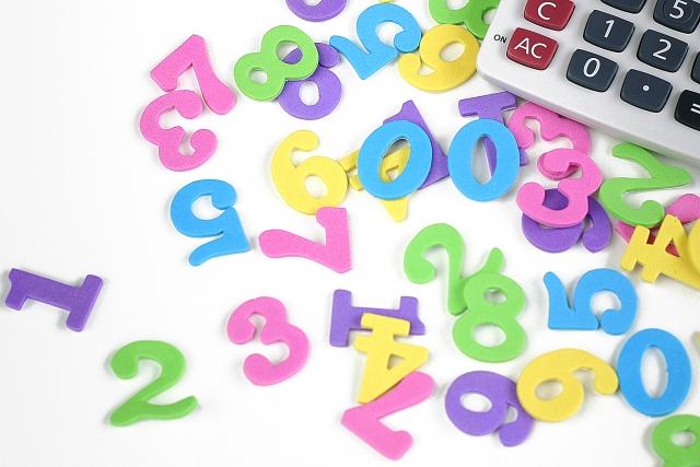 大学受験の数学の勉強法を解説