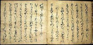 古文が苦手な人がやるべき勉強法『文法を理解する』