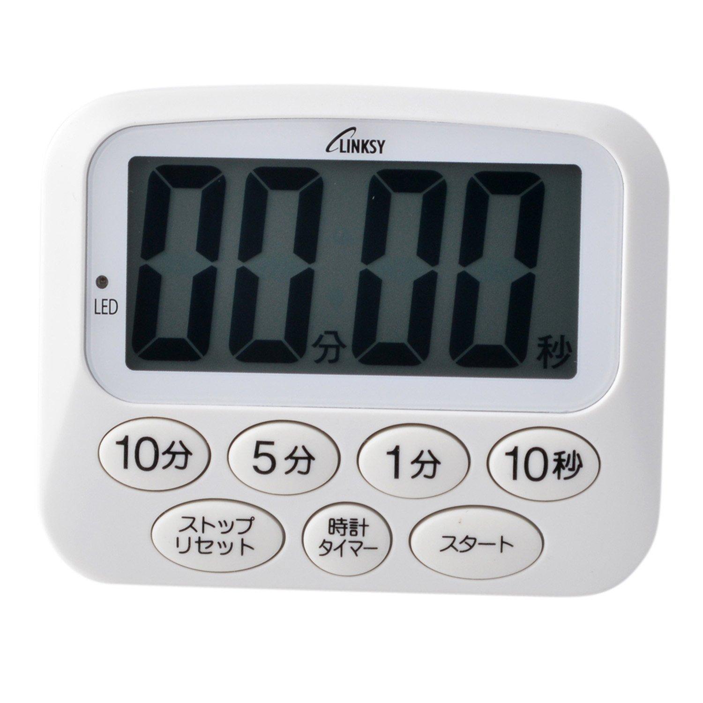 タイマー式勉強法「LINKSY(リンクシー) 光と音で知らせる! ! デジタルタイマー 時計付 カウントアップ カウントダウン ホワイト LT091W」