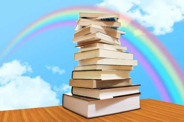 現代文の勉強法として文章を早く読む方法