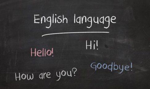 英文法を得意にしていくための勉強法について