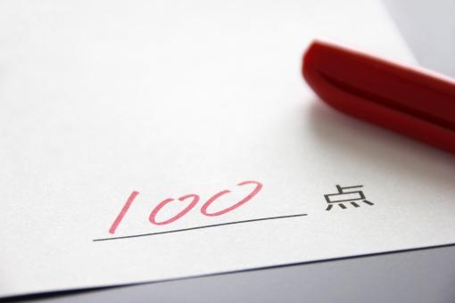 日本史の勉強法や特徴「しっかり勉強すれば高得点が狙える」