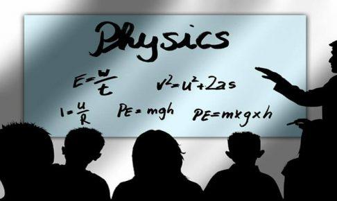 8割突破できる!センター物理の必勝勉強法