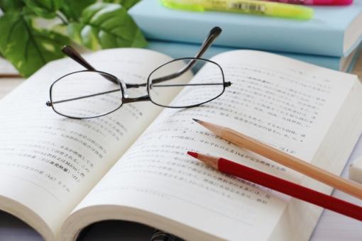 センター物理の勉強法「教科書を読む」