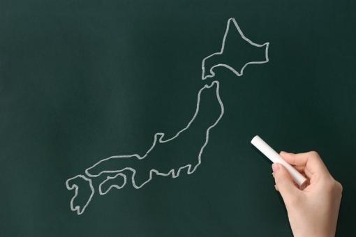 日本史の暗記方法・勉強法「まずは大枠を『理解』する」