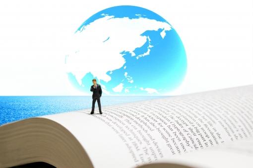 世界史B一問一答【完全版】の使い方や特徴『索引が付いているので用語集としても活用できる』