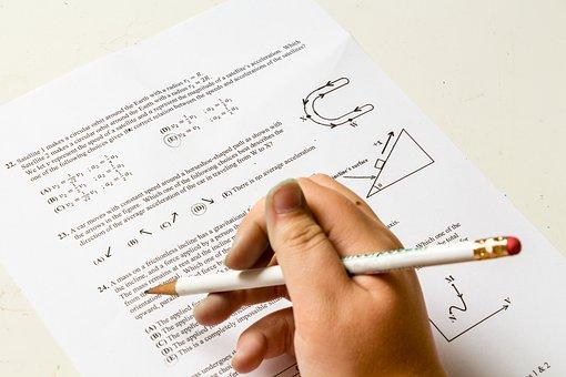 『物理重要問題集』は最近の入試傾向を知ることができる