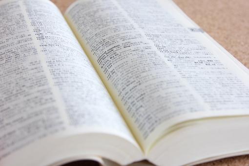英語の音読の効果『語彙力が向上する』