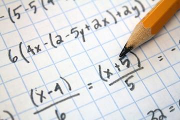 東北大学の文系数学対策