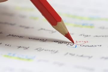 東北大学の和文英訳対策