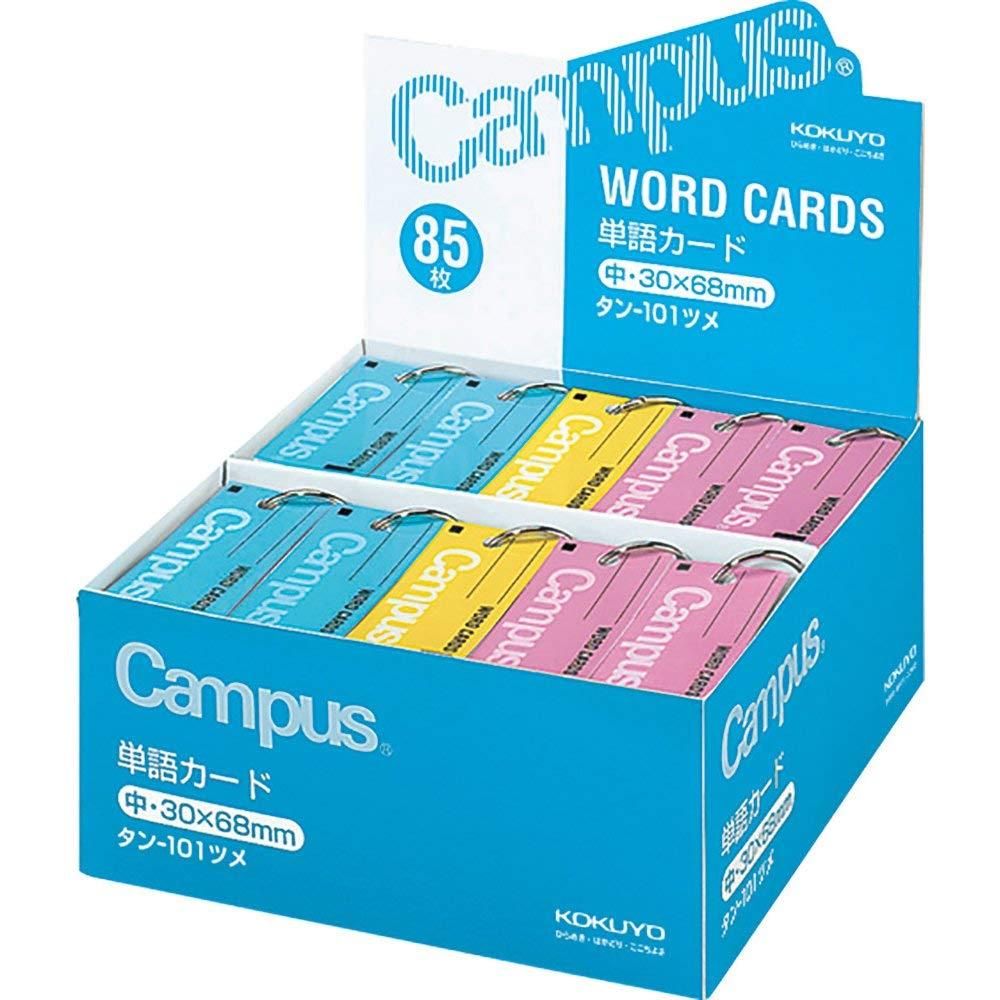 単語カードを使うと勉強が捗る