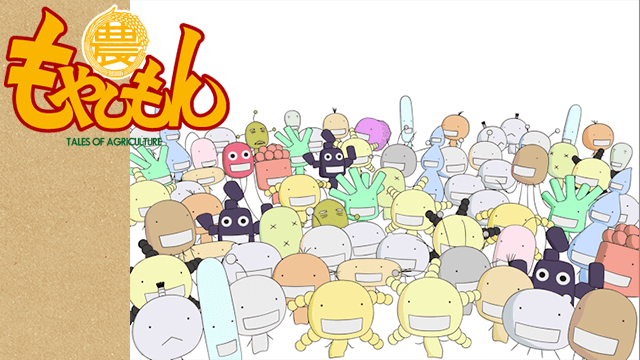 勉強に役立つアニメ「もやしもん」