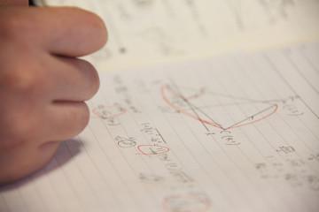 数学の公式を覚える際の注意点「公式を覚えることがゴールではない」