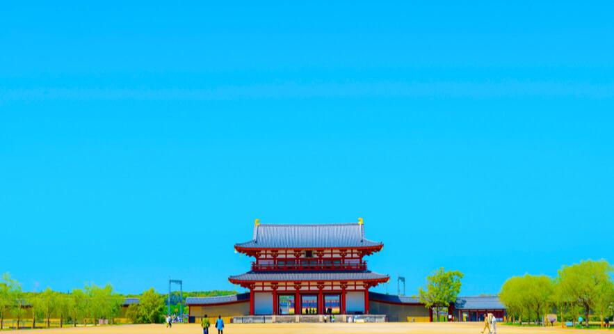 日本史の勉強に役立つ語呂合わせ「奈良時代」