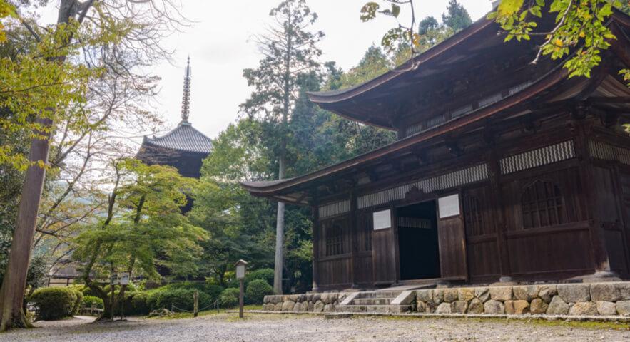 日本史の勉強に役立つ語呂合わせ「室町時代」