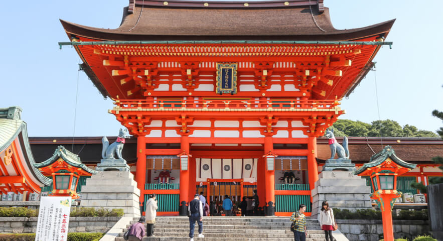 日本史の勉強に役立つ語呂合わせ「平安時代」