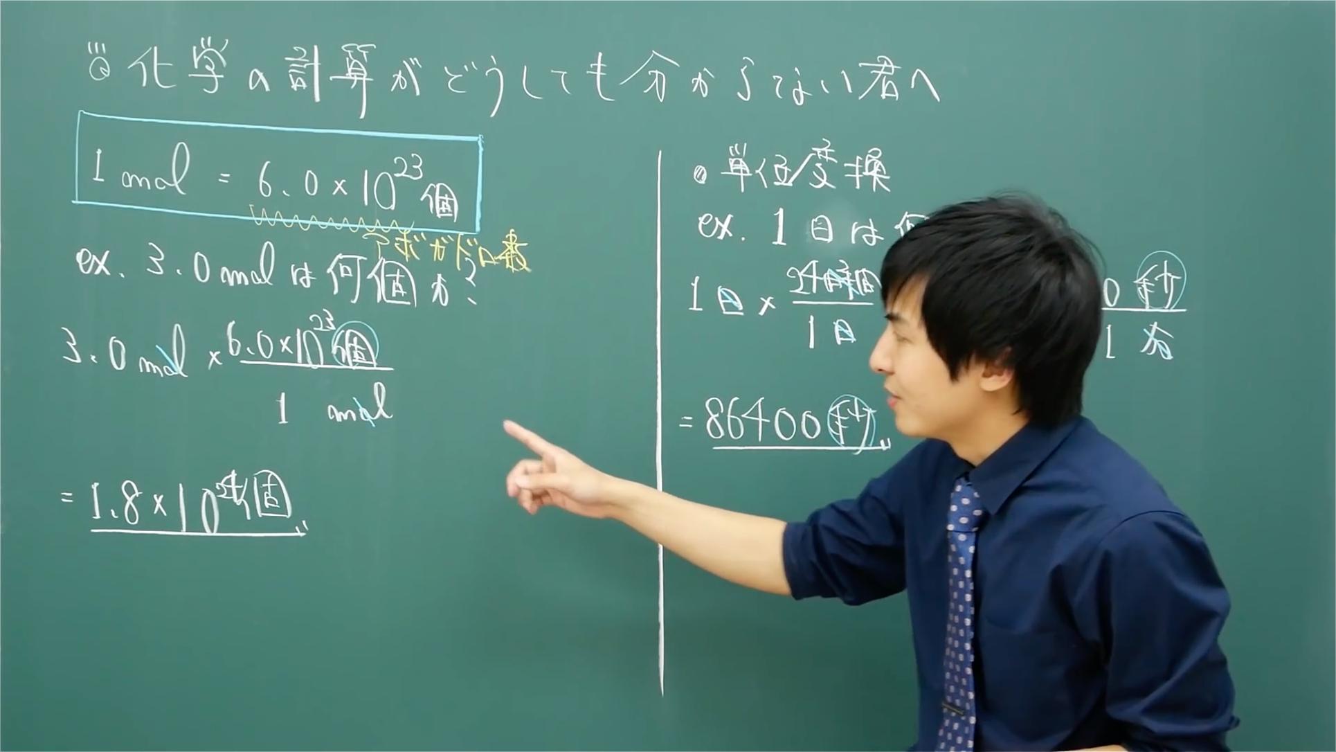 勉強系YouTuber「予備校のノリで学ぶ「大学の数学・物理」」