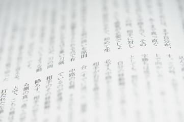 模試の国語における勉強法