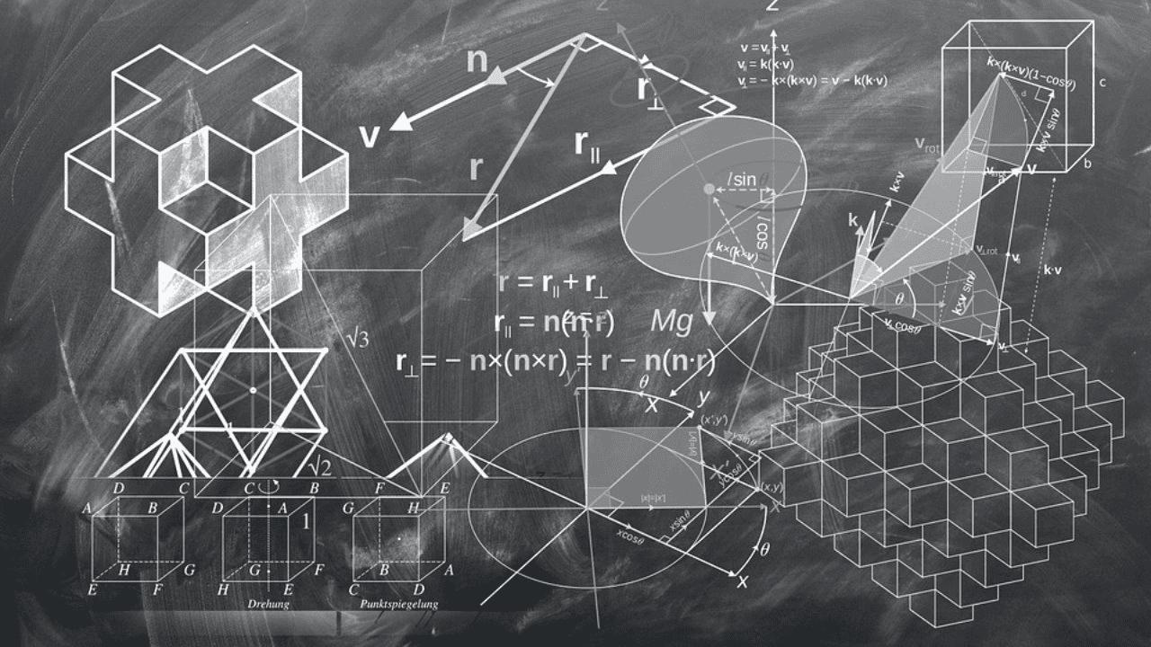 理系数学の傾向と対策