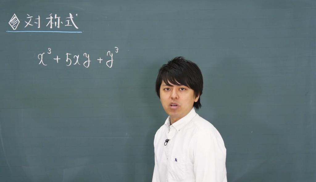 数学のトリセツについている動画